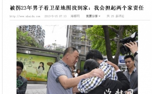 """Luo is reunited with his parents 23 years after being abducted to Fujian."" Photo: screenshot via nhaidu.com"